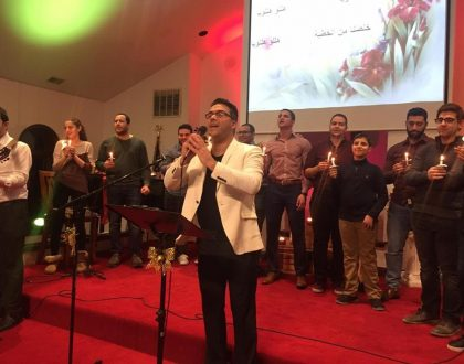 Singer Nizar Fares at UEC - New Year's Eve